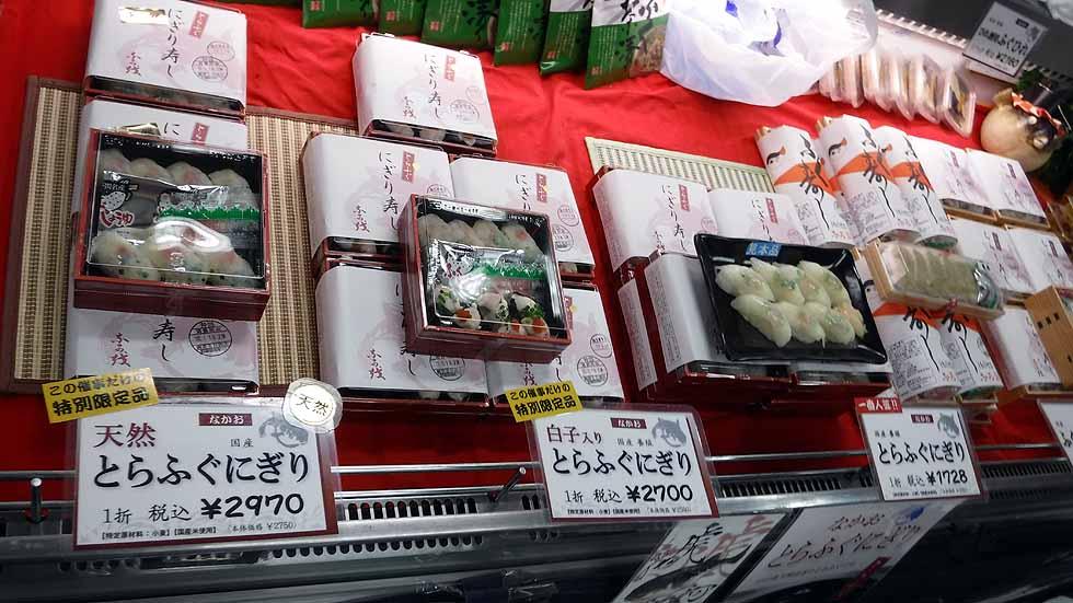f:id:i-shizukichi:20170118174609j:plain