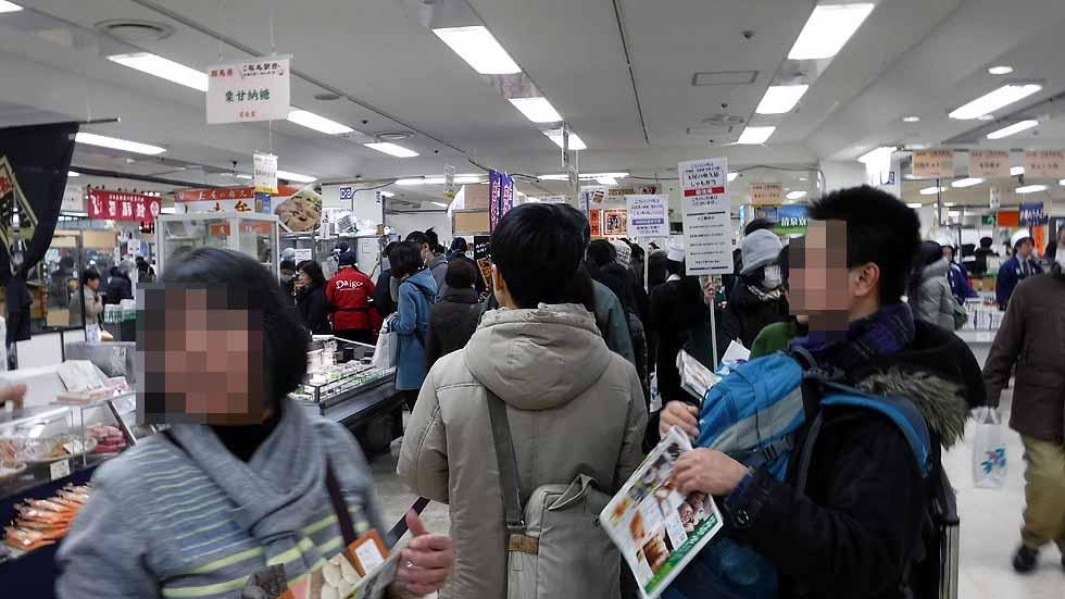 f:id:i-shizukichi:20170118174615j:plain