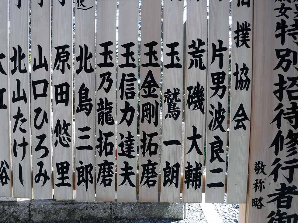 f:id:i-shizukichi:20170204225202j:plain