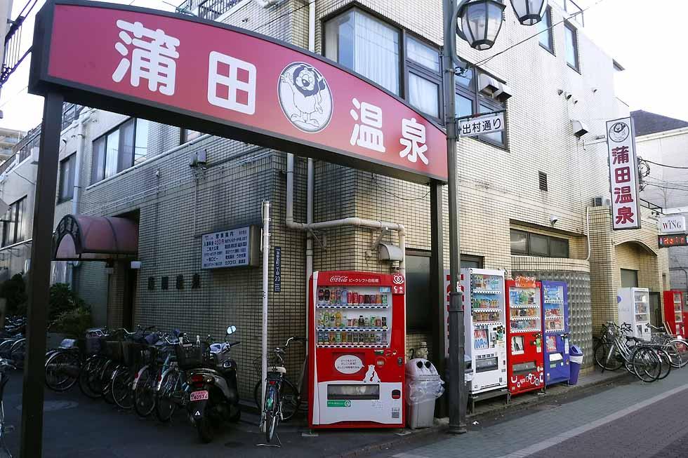 f:id:i-shizukichi:20170212201719j:plain