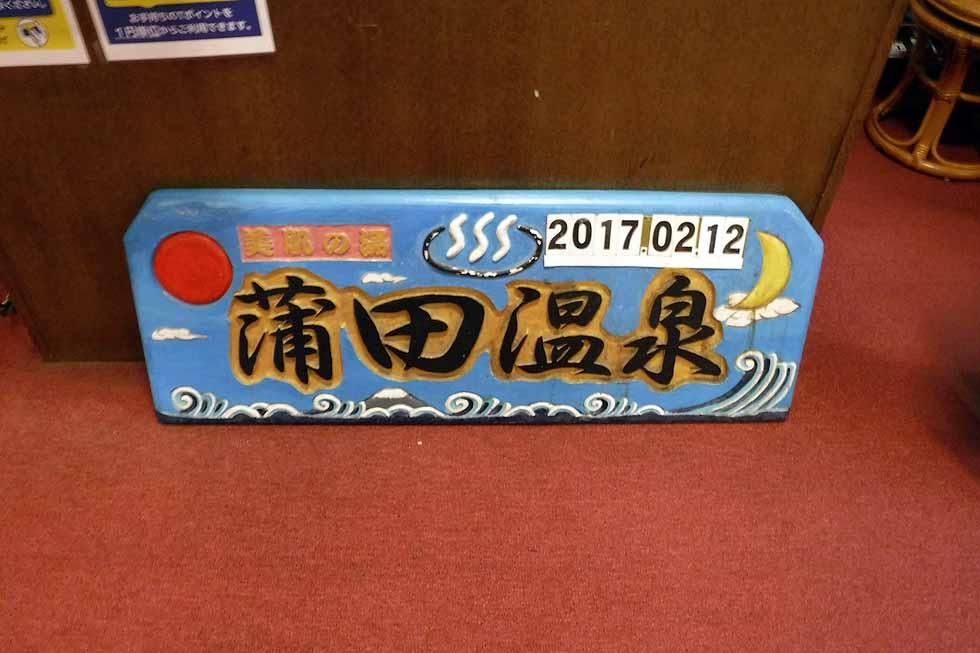 f:id:i-shizukichi:20170212202331j:plain
