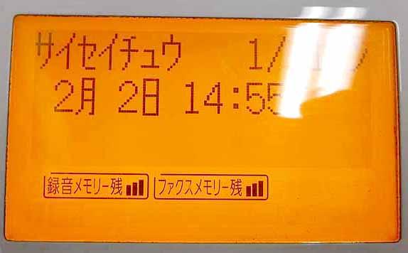 f:id:i-shizukichi:20170310101442j:plain
