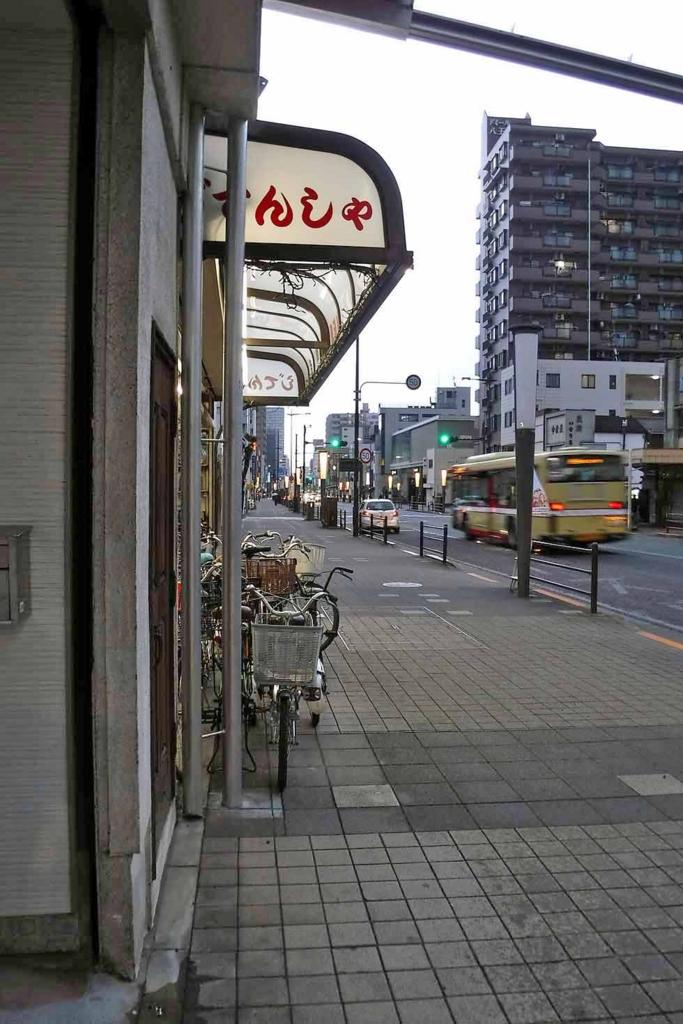 f:id:i-shizukichi:20170316083055j:plain