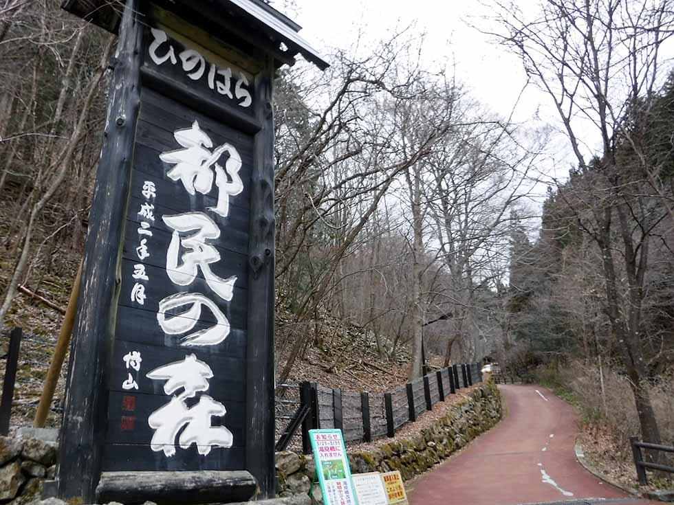 f:id:i-shizukichi:20170324221446j:plain