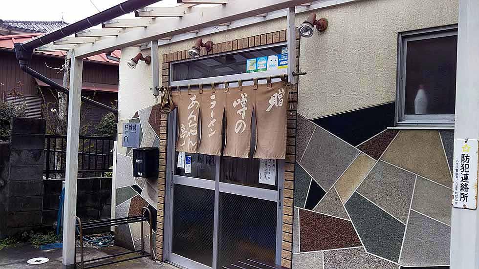 f:id:i-shizukichi:20170401191053j:plain