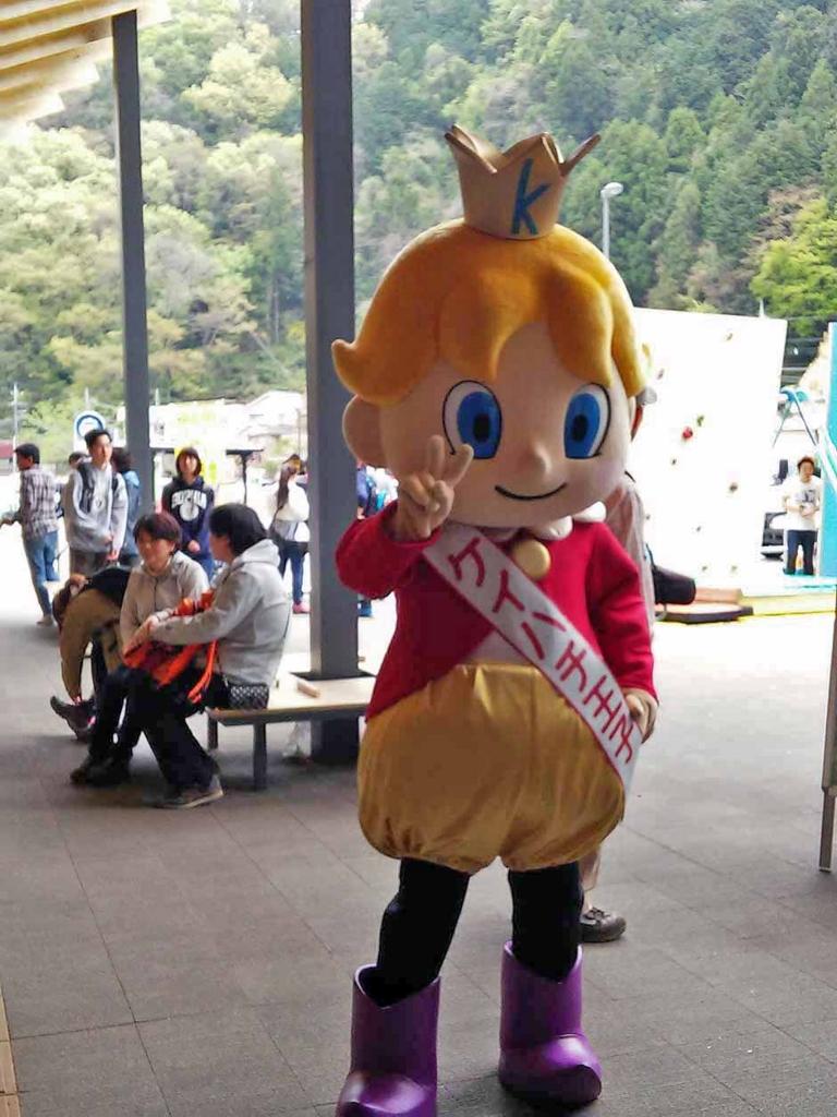 f:id:i-shizukichi:20170423211357j:plain