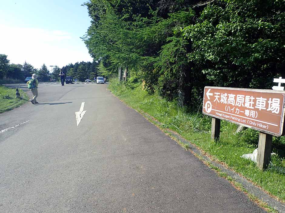 f:id:i-shizukichi:20170530194006j:plain