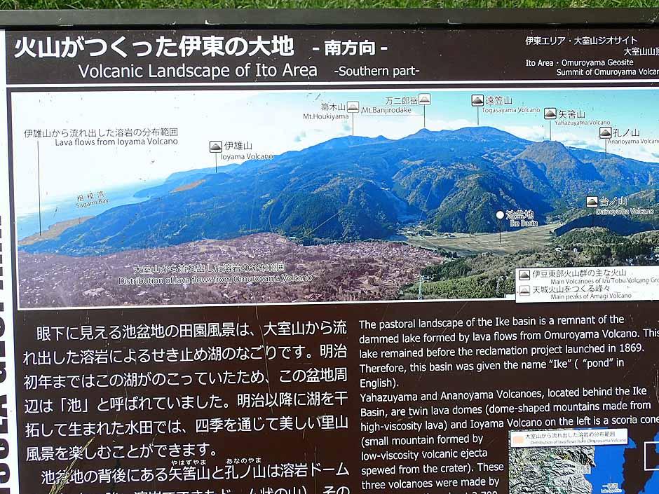 f:id:i-shizukichi:20170530194714j:plain