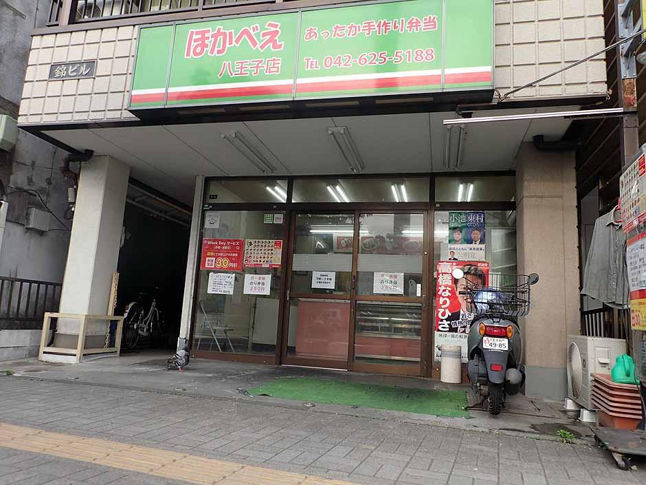 f:id:i-shizukichi:20170601181551j:plain