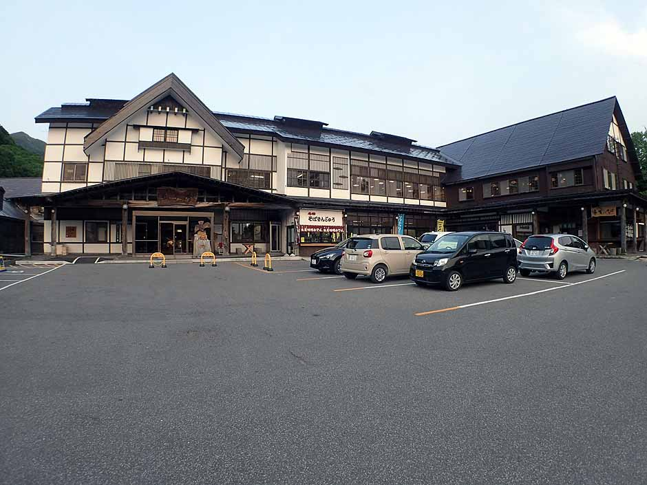 f:id:i-shizukichi:20170701100847j:plain