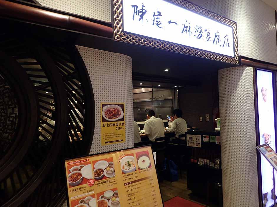 f:id:i-shizukichi:20170714212309j:plain