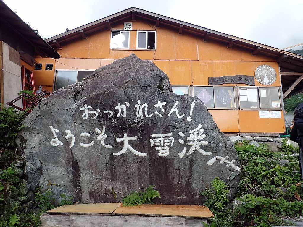 f:id:i-shizukichi:20170803110804j:plain