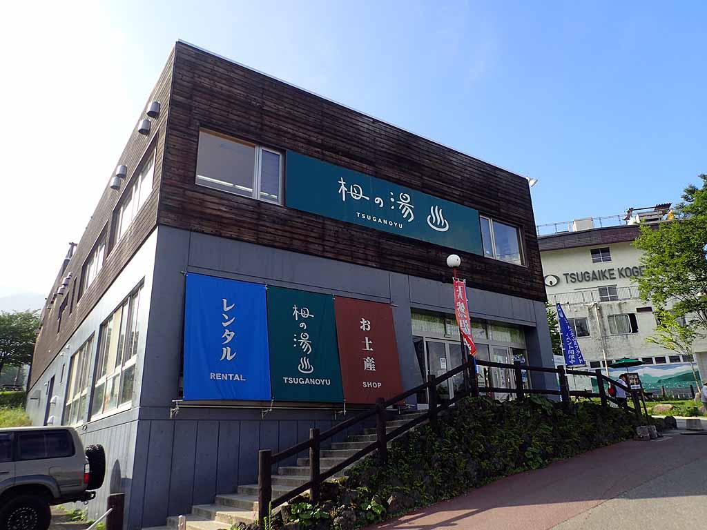 f:id:i-shizukichi:20170803113453j:plain