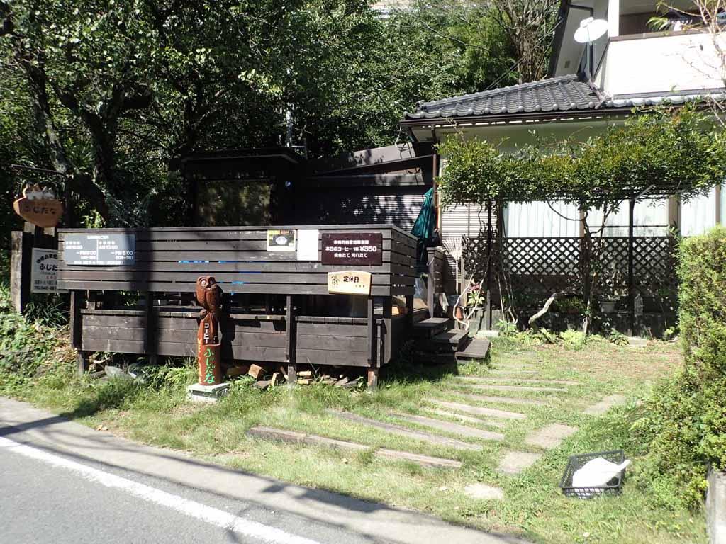 f:id:i-shizukichi:20170921202730j:plain