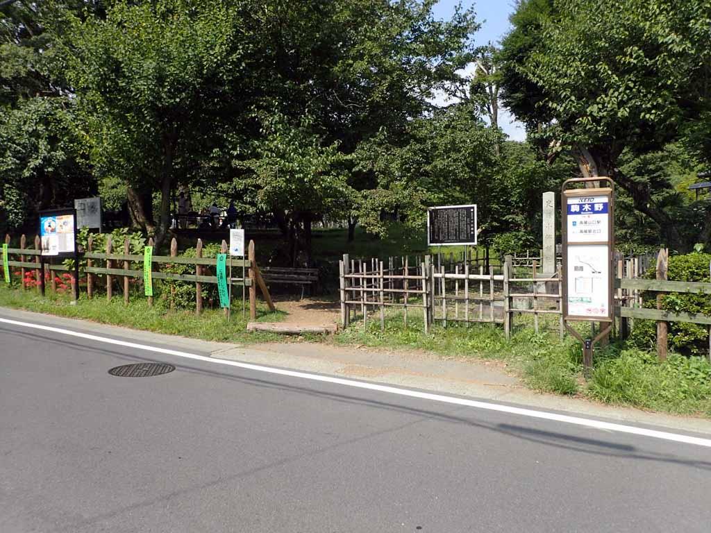 f:id:i-shizukichi:20170926195627j:plain