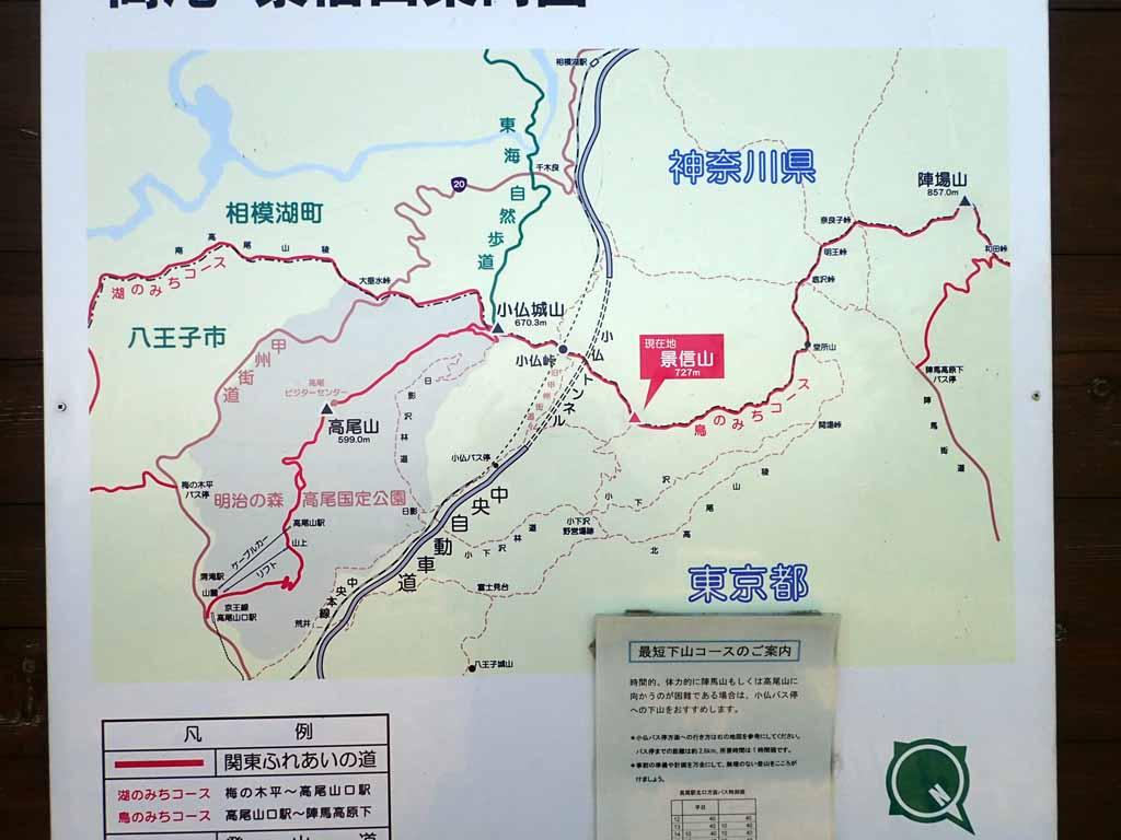 f:id:i-shizukichi:20171010200355j:plain