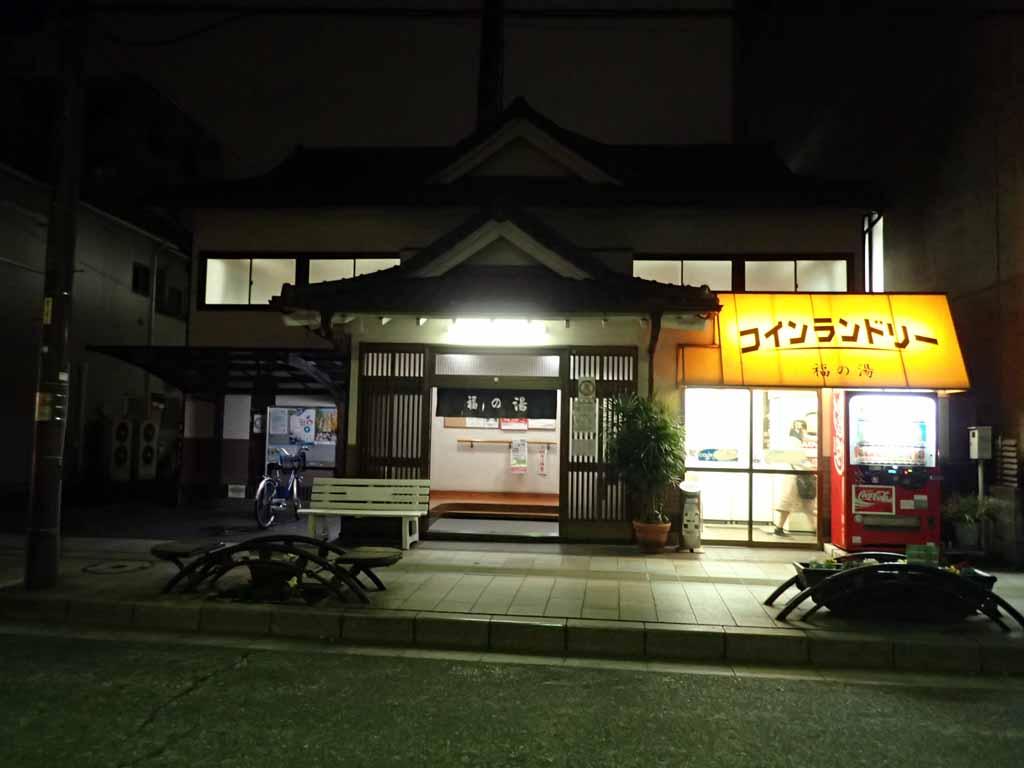 f:id:i-shizukichi:20171018221235j:plain