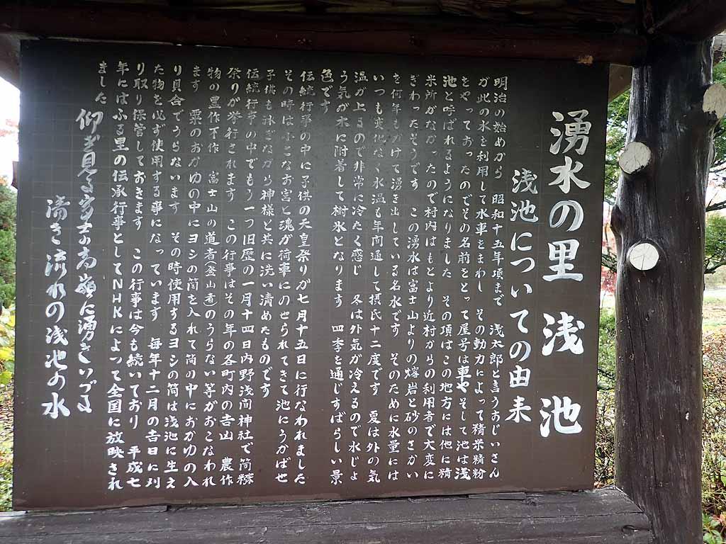 f:id:i-shizukichi:20171025192545j:plain