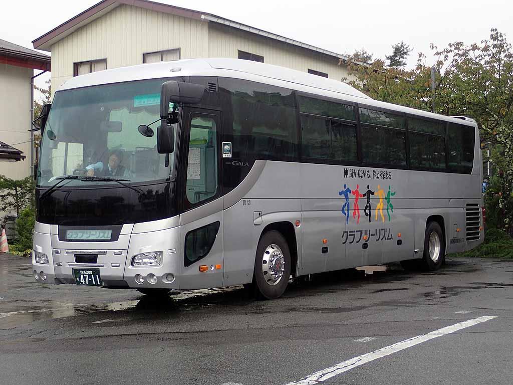 f:id:i-shizukichi:20171025195442j:plain