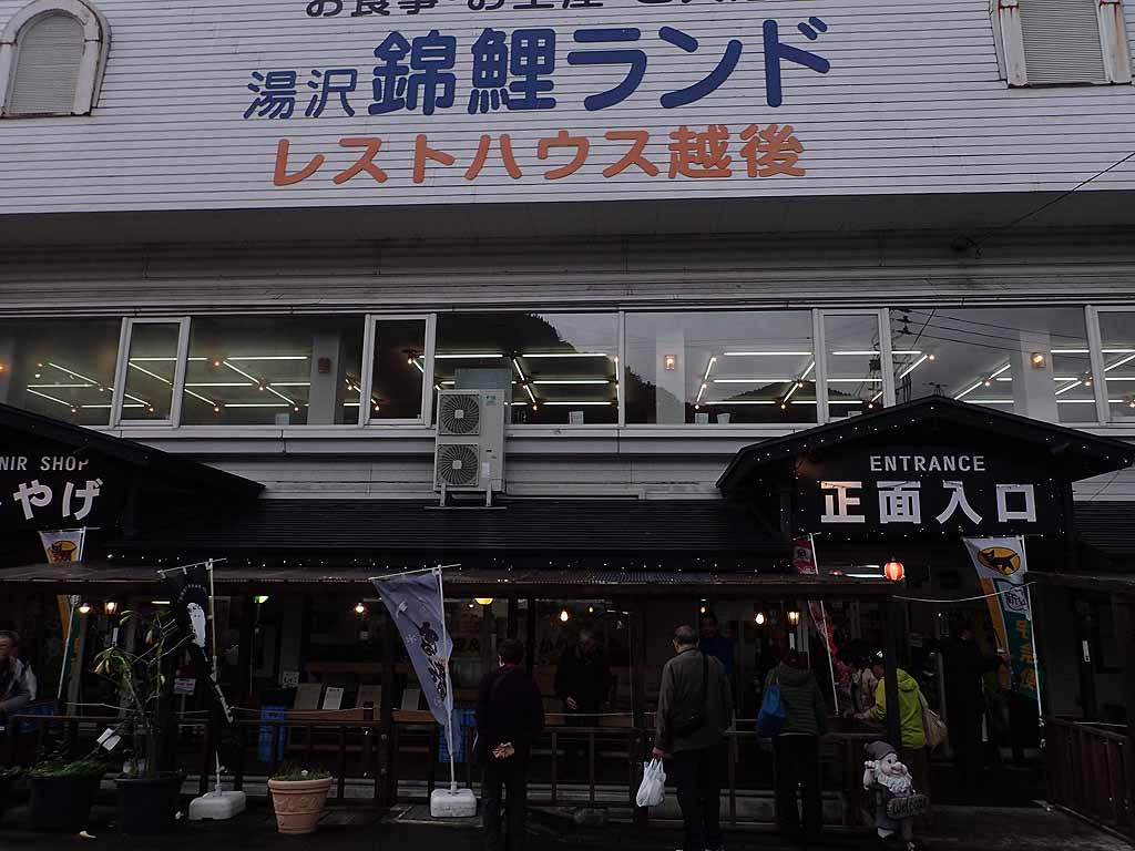 f:id:i-shizukichi:20171031202104j:plain