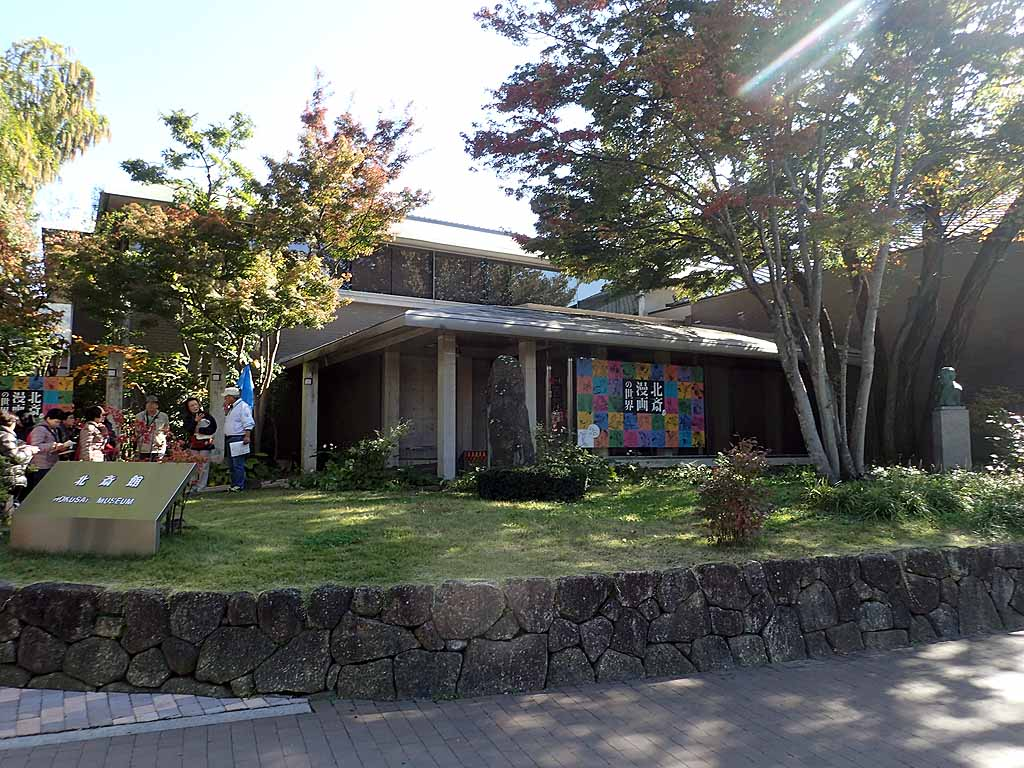 f:id:i-shizukichi:20171031203849j:plain