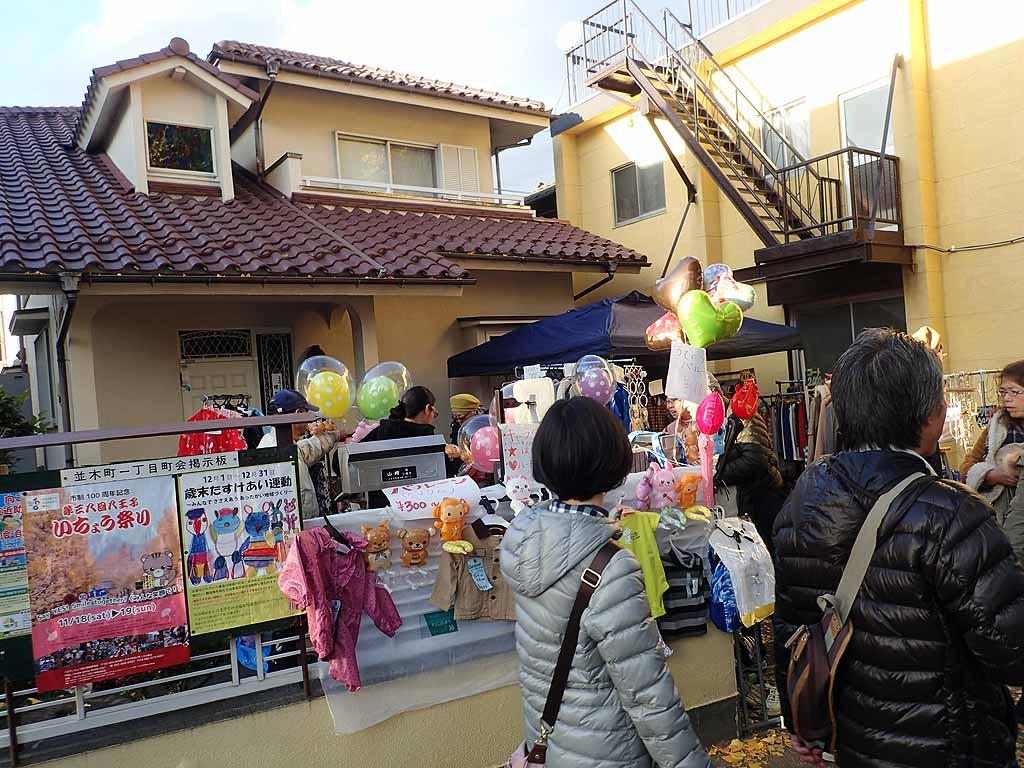 f:id:i-shizukichi:20171119202544j:plain