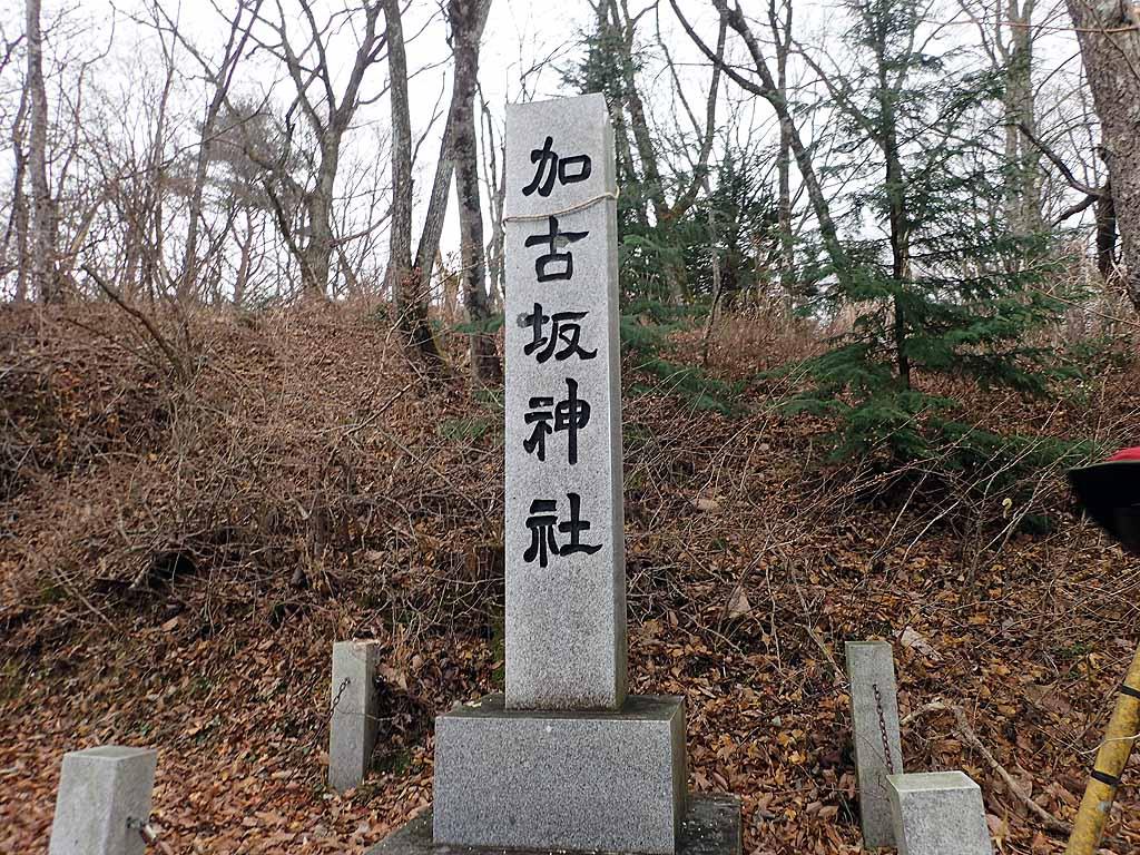 f:id:i-shizukichi:20171122200217j:plain