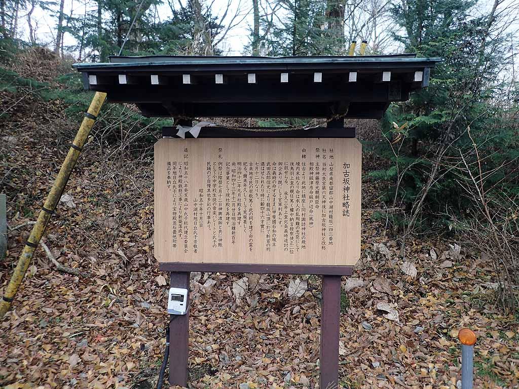 f:id:i-shizukichi:20171122200220j:plain