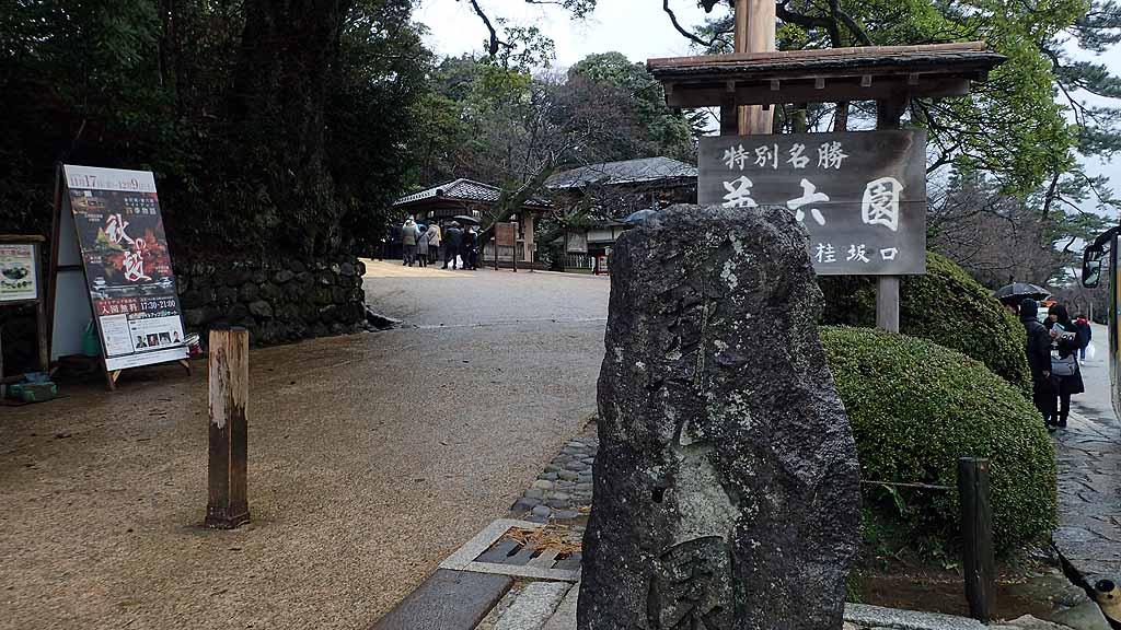 f:id:i-shizukichi:20171209114505j:plain