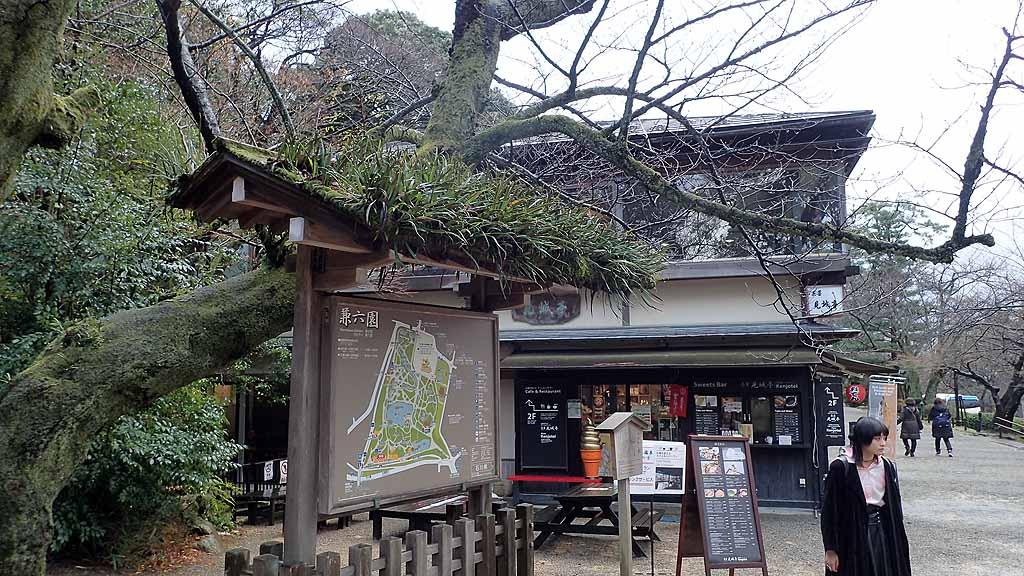 f:id:i-shizukichi:20171209114536j:plain