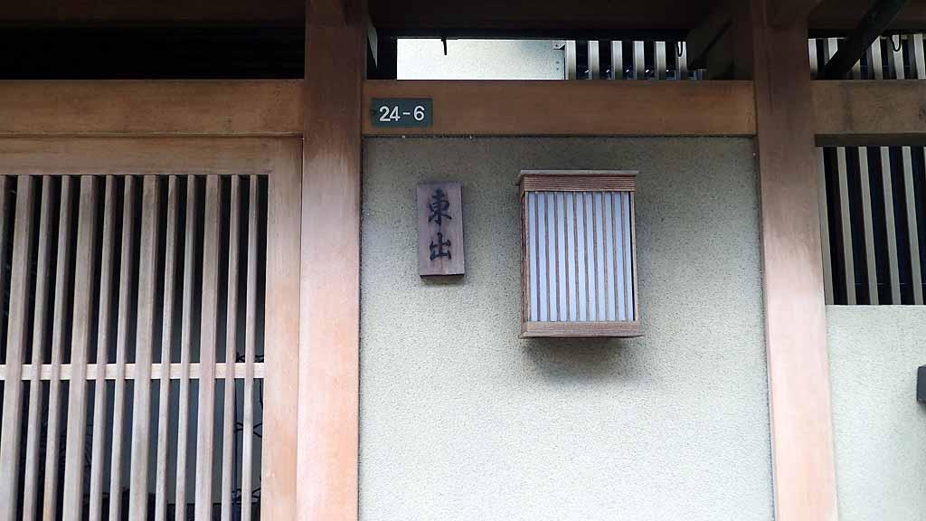 f:id:i-shizukichi:20171209121112j:plain