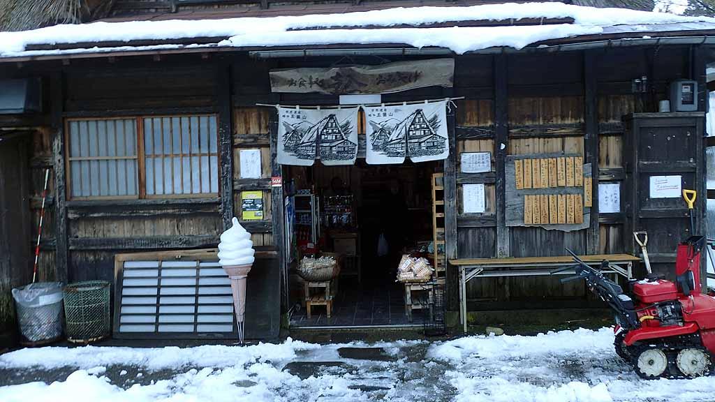 f:id:i-shizukichi:20171211182538j:plain