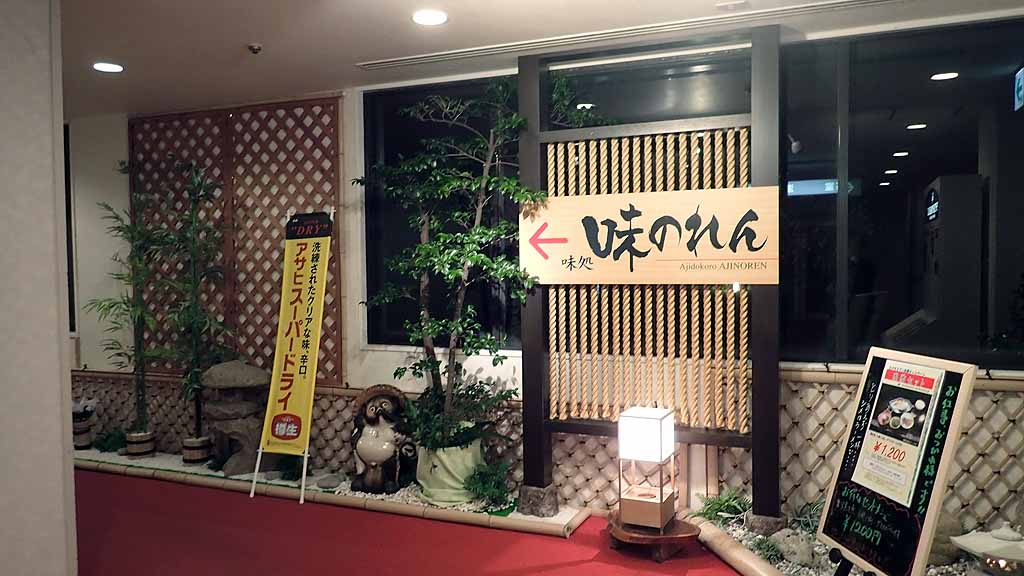 f:id:i-shizukichi:20171211183039j:plain