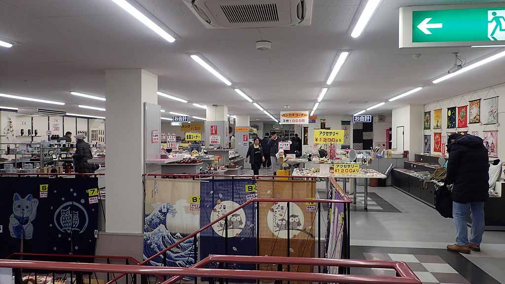 f:id:i-shizukichi:20171214104751j:plain