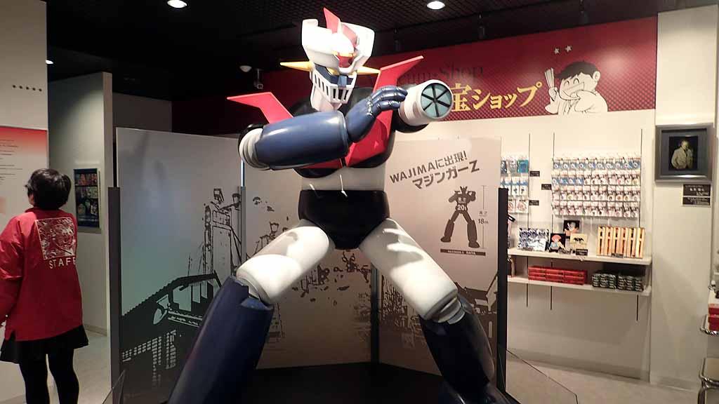 f:id:i-shizukichi:20171214104841j:plain