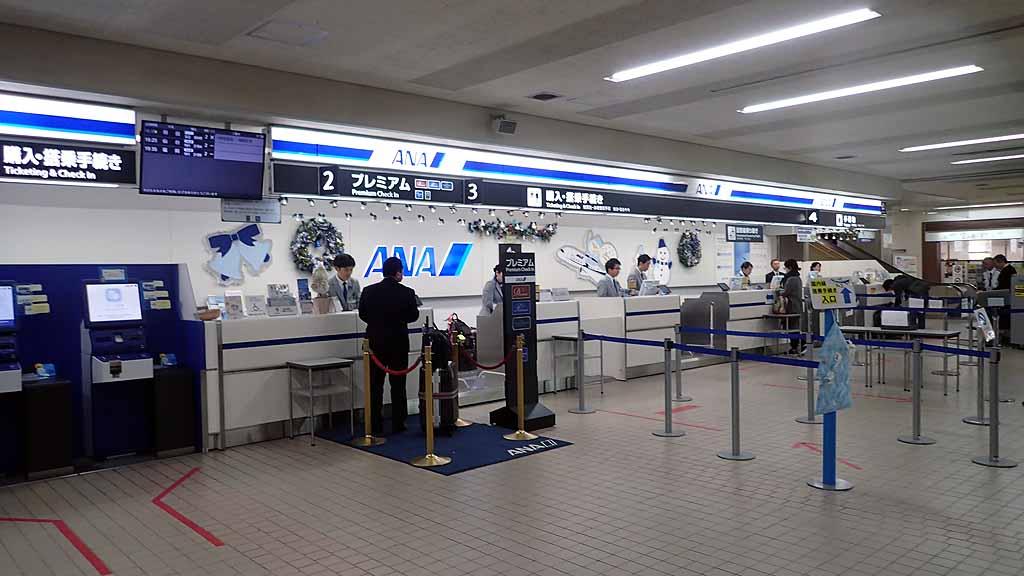 f:id:i-shizukichi:20171214105750j:plain