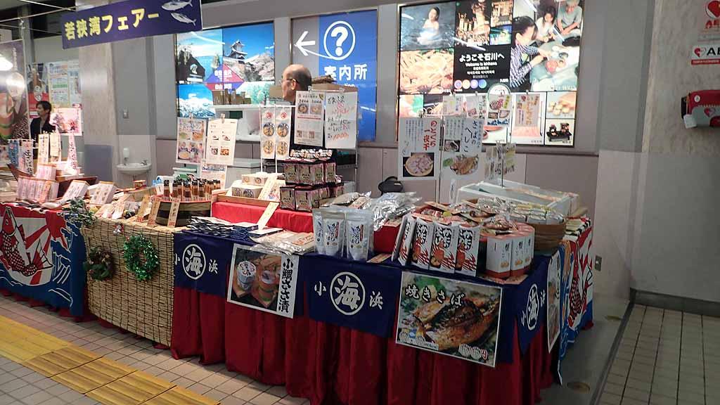 f:id:i-shizukichi:20171214105752j:plain