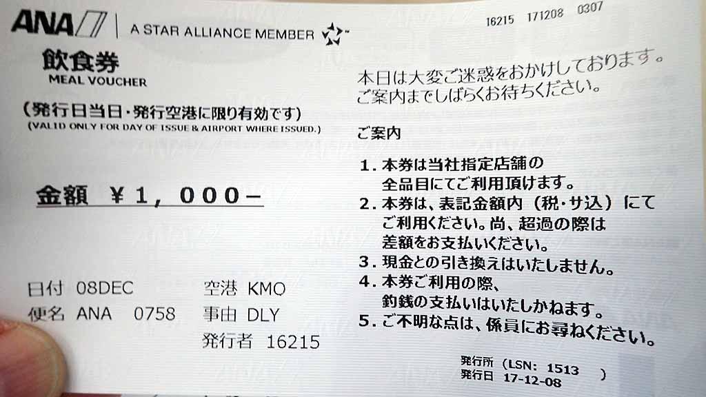 f:id:i-shizukichi:20171214105804j:plain