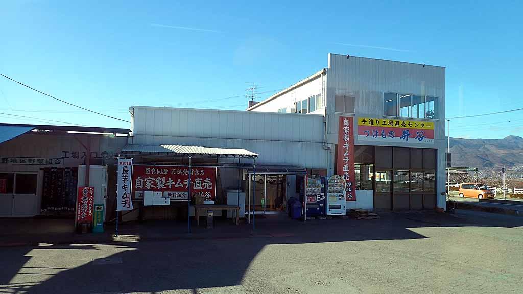 f:id:i-shizukichi:20171214125301j:plain