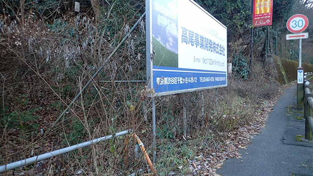 f:id:i-shizukichi:20171229193710j:plain