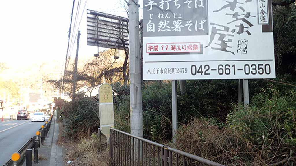 f:id:i-shizukichi:20171229193825j:plain