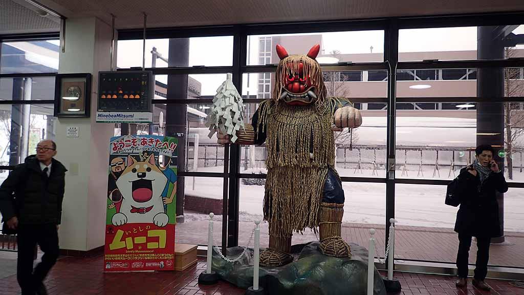 f:id:i-shizukichi:20180128221510j:plain