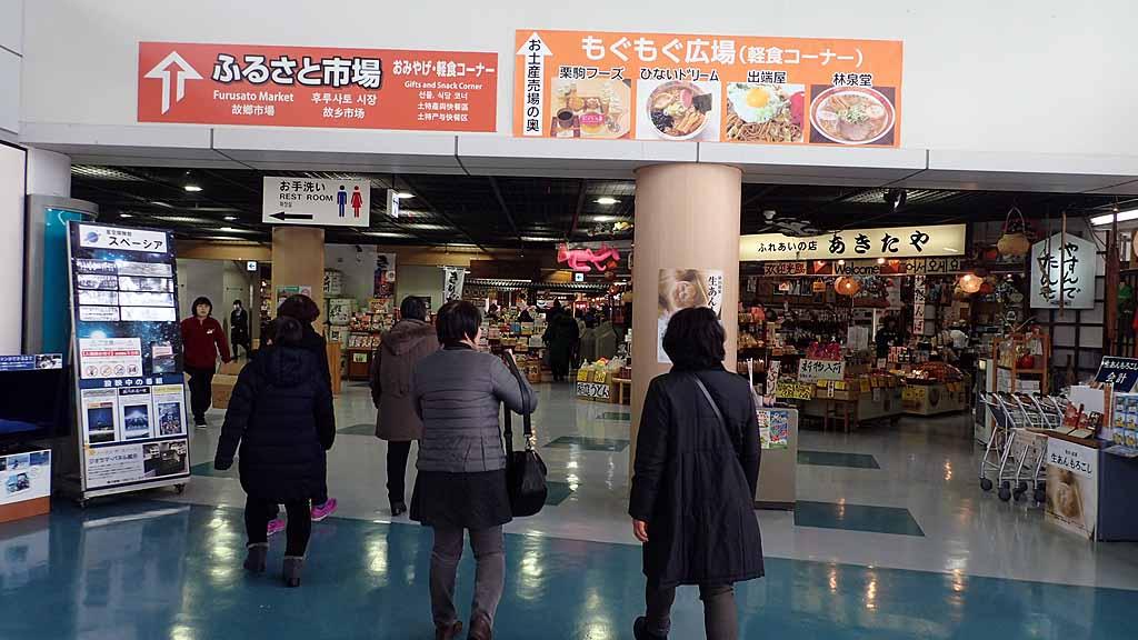 f:id:i-shizukichi:20180128221645j:plain