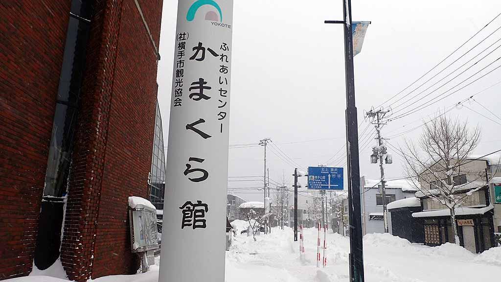f:id:i-shizukichi:20180128221748j:plain
