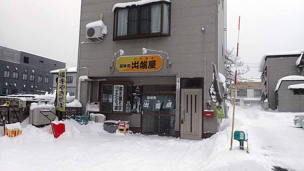 f:id:i-shizukichi:20180128221754j:plain