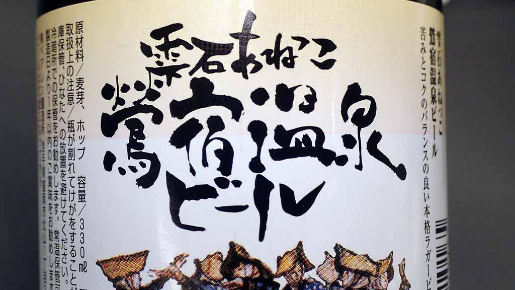 f:id:i-shizukichi:20180128221911j:plain