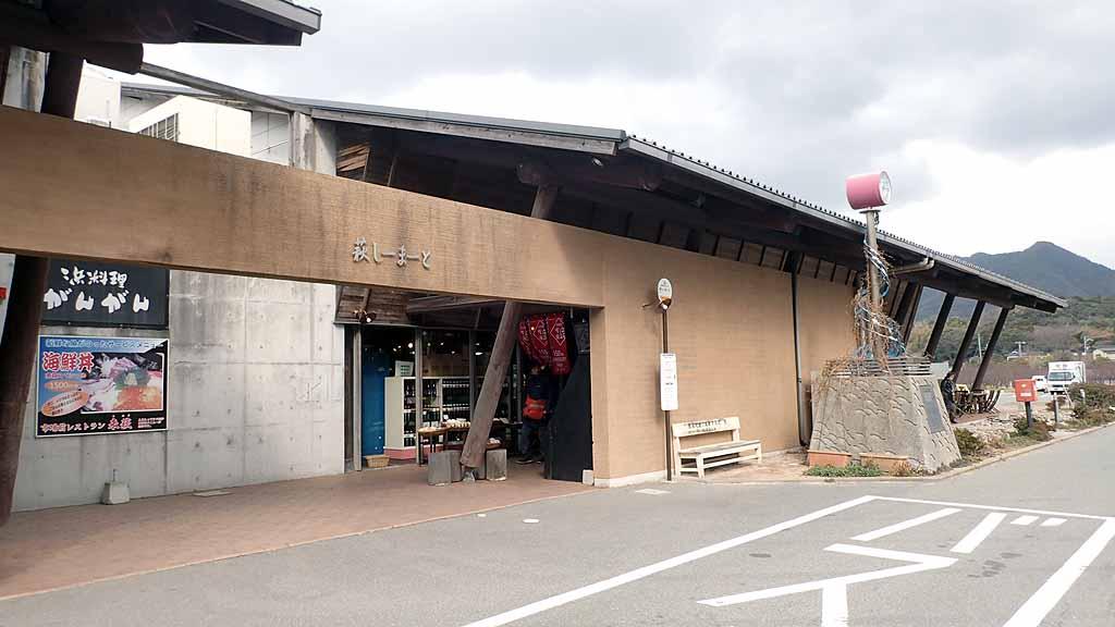 f:id:i-shizukichi:20180206201025j:plain