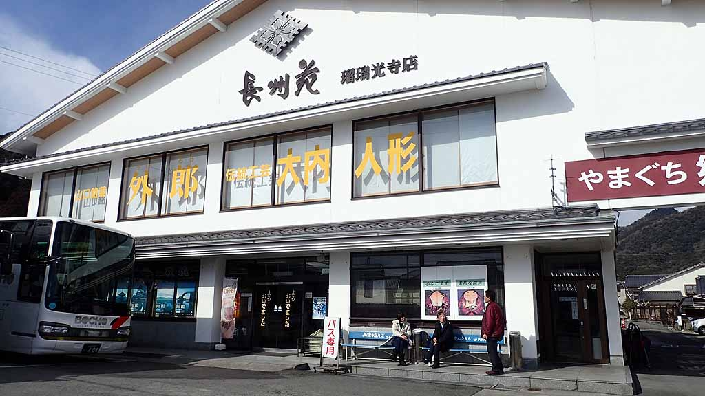 f:id:i-shizukichi:20180206210914j:plain