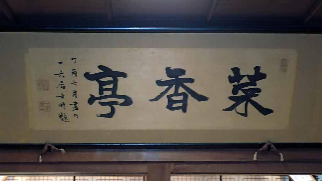 f:id:i-shizukichi:20180206211935j:plain