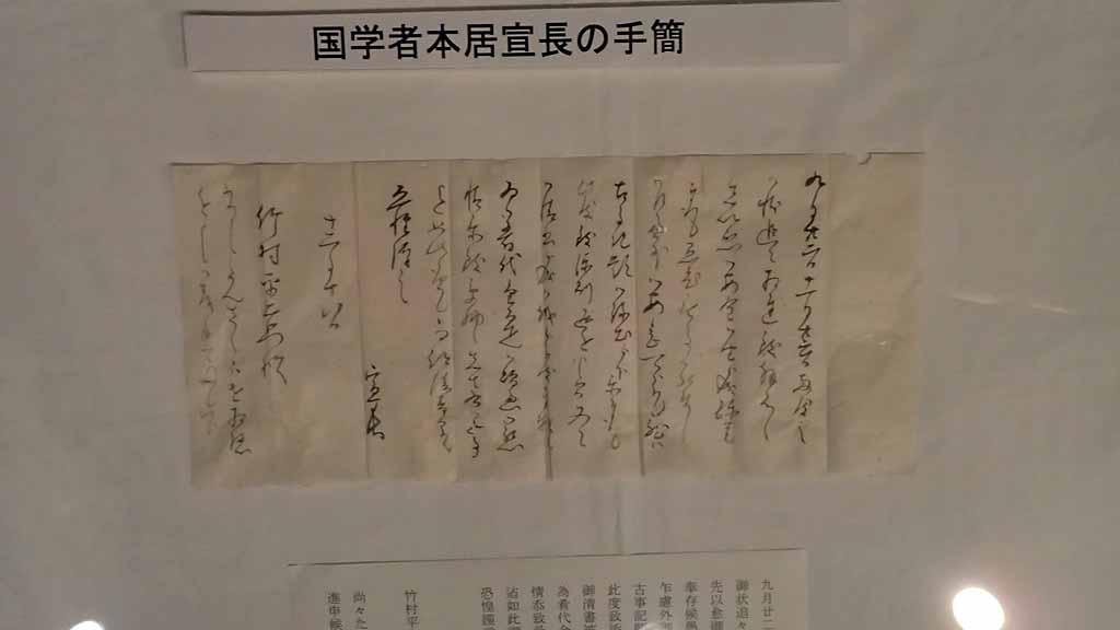 f:id:i-shizukichi:20180215092429j:plain